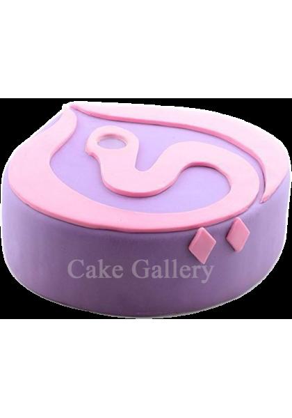 special violet cake