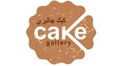 Cake Gallery Doha